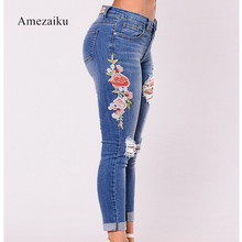 Embroidered Jeans Woman Flowers attach high Waist ripped Stretch Skinny Jeans knee broken Pants 2017 pockets(China)