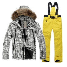 Outdoor ski wear waterproof overalls suit boy snowboarding down ski jacket thick warm winter mountaineering men sportswear