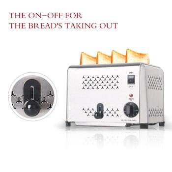 ITOP Stainless Steel 4 Slices Toaster Machine Breakfast spit driver Breakfast Machine baking bread maker sandwich heater 5