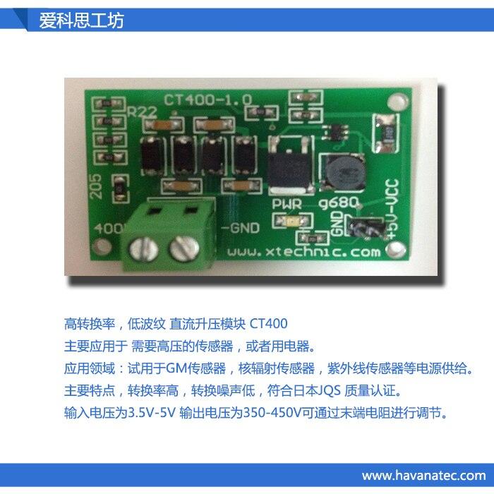 Booster module power module conversion radiation  sensor 400V boost module power module conversion radiation geiger sensor 160 450v linear adjustable