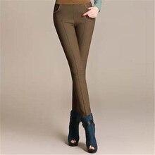 Female Plus Size Autumn Winter Plus Velvet Thicken Leggings Down Pants Warm Pencil Down Trousers women Abajo los pantalones