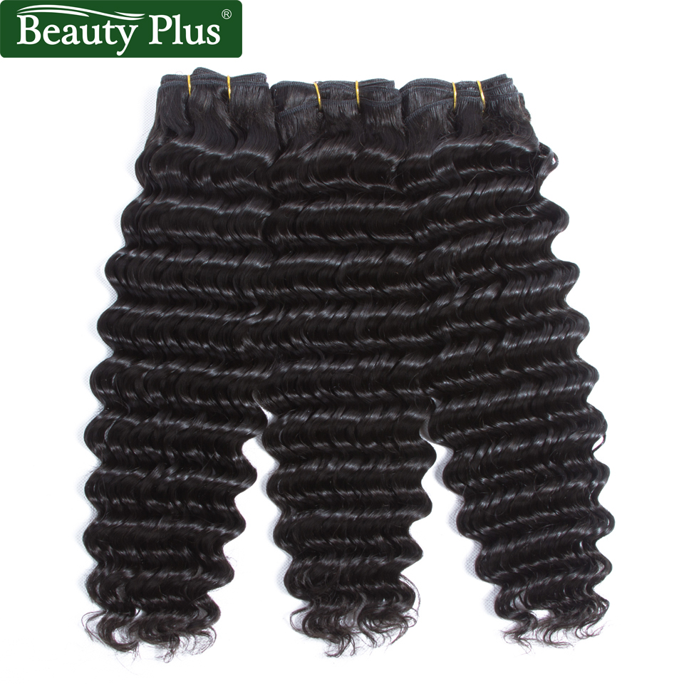 Brazilian Deep Wave Hair Weave Bundles Beauty Plus Human Hair Extension 3 Bundles 10-26 Natural Black #1b non Remy