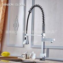 Кухонный гарнитур кран вытащить кран 360 поворотный латунь одного смеситель для кухни с двумя спрей полированный приспособление ICD60095