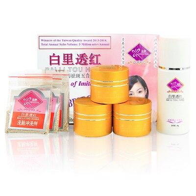 Bai Li Tou Hong 5 in 1 Day & Night Cream Pearl Cream