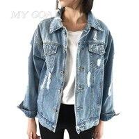 Women Basic Coats Autumn And Winter Women Denim Jacket Vintage Long Sleeve Loose Female Jeans Coat