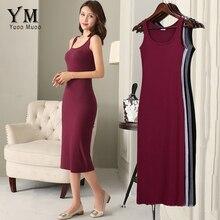 YuooMuoo, новинка, уличная одежда, облегающее платье для женщин, летнее, размера плюс, на бретелях, платье с запахом, сарафан, корейское, миди платье, vestido feminino