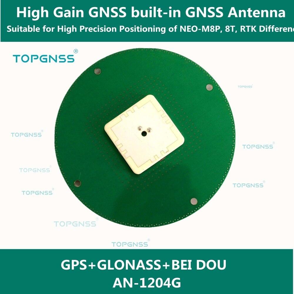 Appliquée à NEO-M8P/NEO-M8T/8U/8L LEA-8T/6 T GNSS module haute précision RTK GNSS antenne. Double point d'alimentation avec antenne intégrée