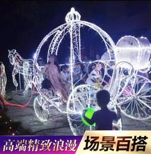 Marriage horse-drawn carriage brides appearance props Tieyi large pumpkin Princess wedding outdoor decoration