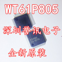 цена на 10pcs/lot Free shipping WT61P805 QFP48 laptop chip new original