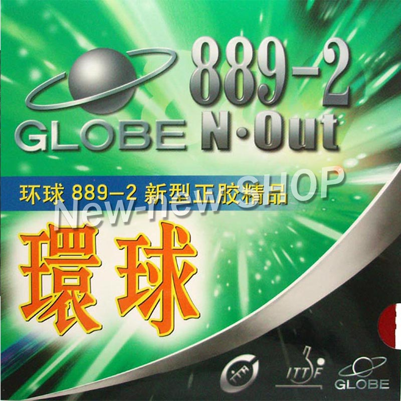 Globe 889-2 (889 II) Short Pips-Out Table Tennis (PingPong) Rubber With Sponge