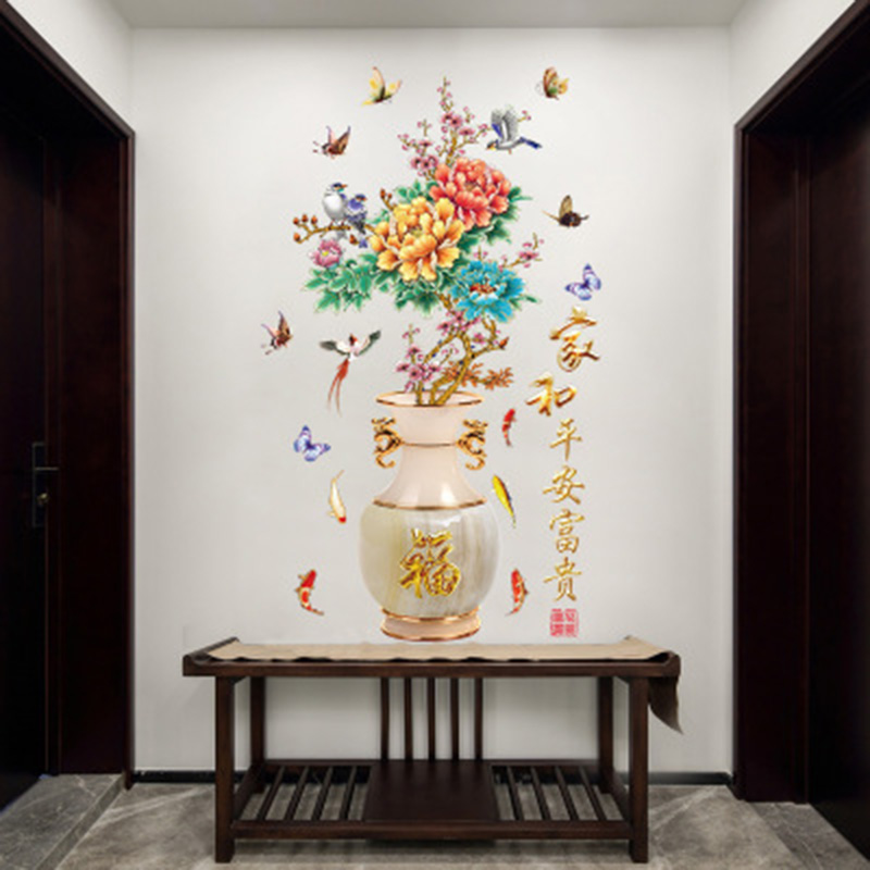 Chinese Home Decor: Chinese Style Vase Flowers Birds Butterfly Wall Sticker