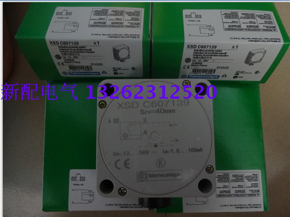 high quality XSD-C607139 Schneider s proximity switch high quality xs212blpal2c schneider s proximity switch