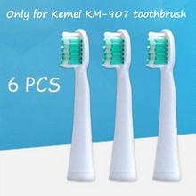 6PCS KM-907 KEMEI Electric