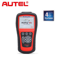 Top 2017 Newest Original Price Autel Maxidiag Elite MD802 scanner for 4 systems (MD701+MD702+MD703+MD704) Update Online DHL Ship
