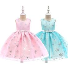 d24819181 Niños vestidos de fiesta para niña vestidos de verano para 3-10 años niñas  copo de nieve impresión navidad niños vestidos de bod.
