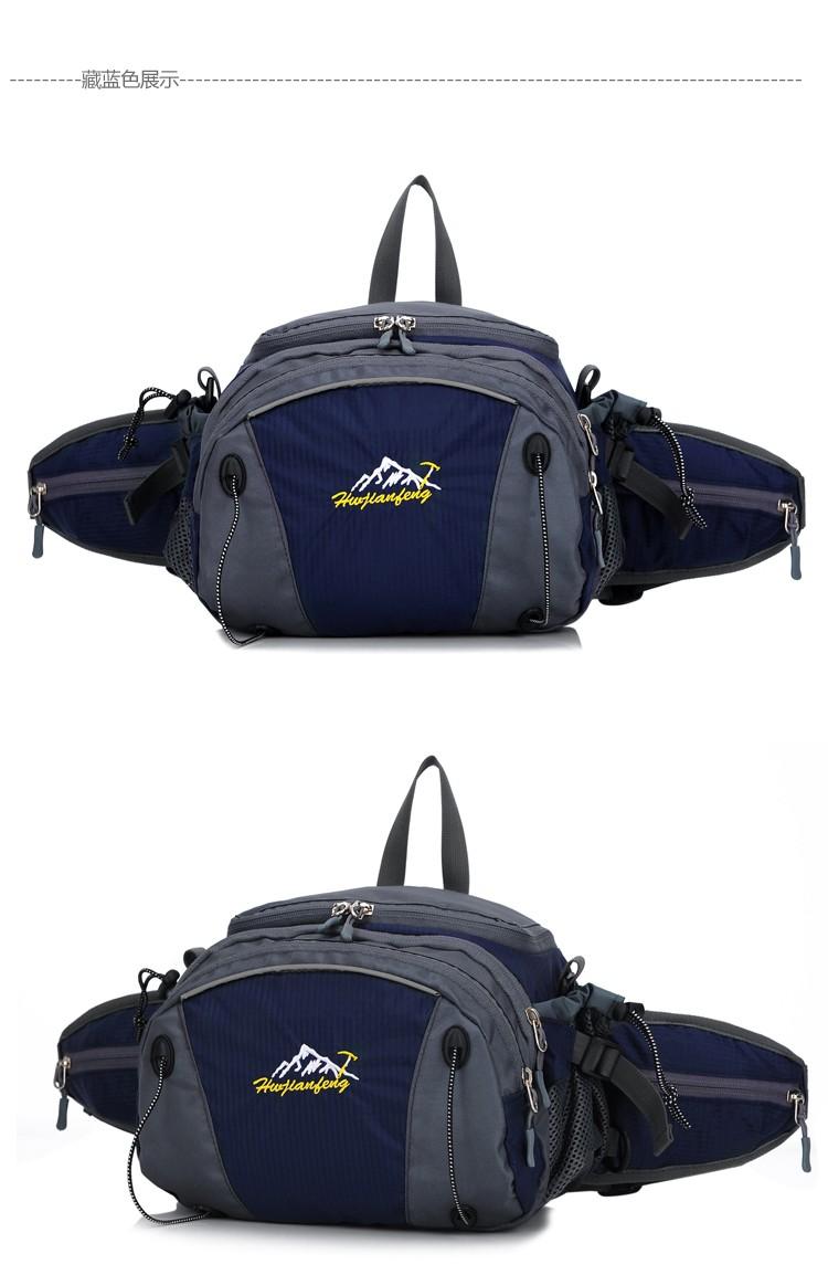 Men Women Sport Waist Bag Pack Backpack With Bottle Holder Outdoor Exploration Travel Casual Cycling Gym Storage Bag Packs (13)