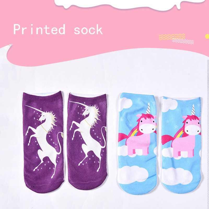 Новинка 2018 года; носки с единорогами в стиле Харадзюку С 3D принтом; Детские милые носки в стиле смайликов