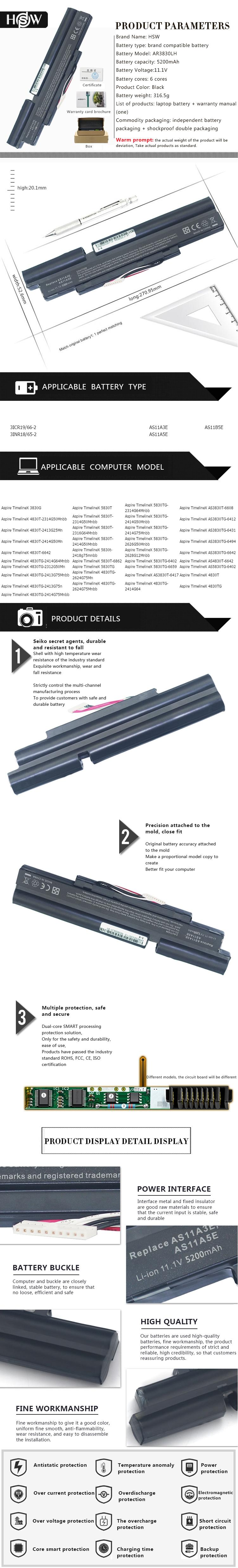 HSW 6cell laptop Battery AS11A5E For ACER Aspire TimelineX 3830T 3830TG 3830G 4830T 4830TG 5830T 5830TG AS11B5E AS11A3E bateria