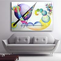 KandinskyWCPencil Malowanie 14 Kilka koła druku olej Malarstwo Ścienne zdjęcia druk na płótnie dla dekoracji salonu