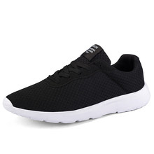 YeddaMavis Black Sneakers Men Casual Shoes Lace Up Lightweight Comfortable Breathable Walking Trainers
