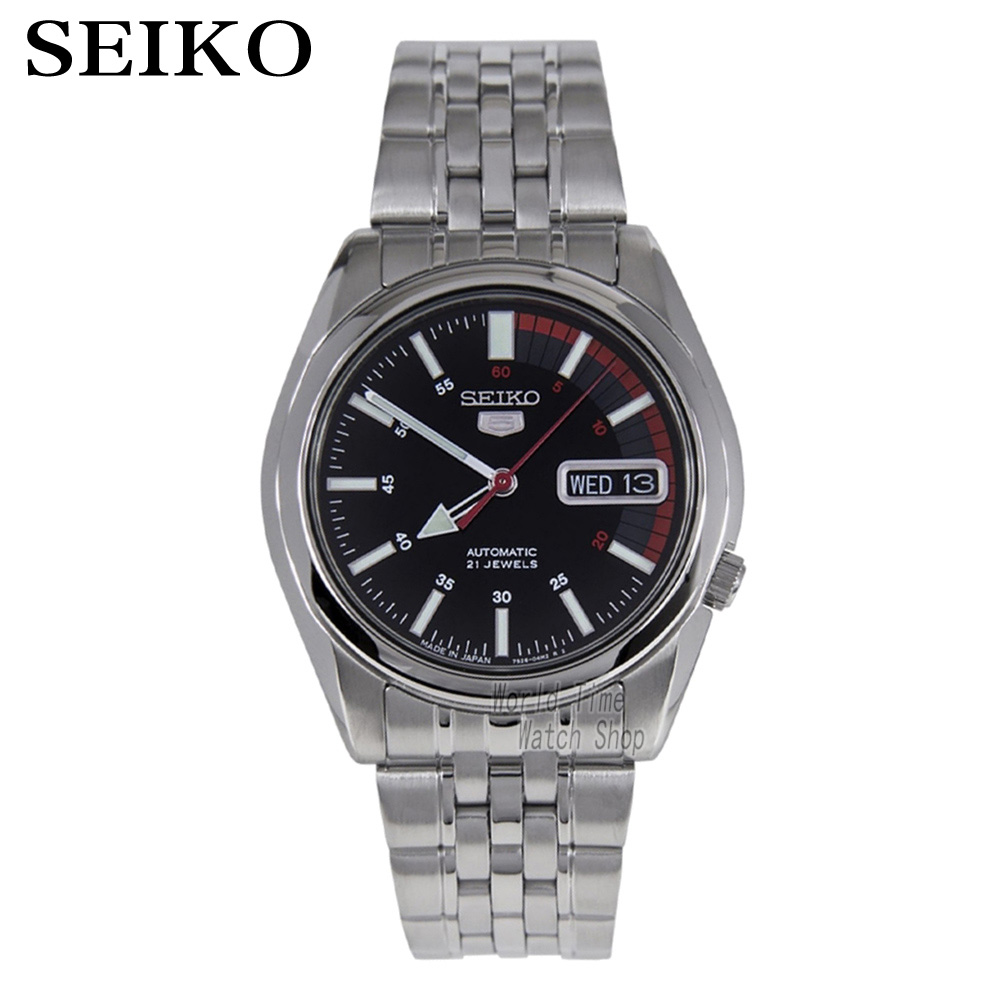 SEIKO Watch No. 5 Automatic Simple business casual automatic mechanical watch SNKK25K1 SNK369J1 SNK375J1 SNKK27J1 SNKK31J1 seiko watch no 5 automatic shield on the 5th automatic machinery business female form symj03j1