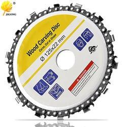 5 дюймов шлифовальный диск и цепь 14 зуб тонкой абразивной резки цепи для мм 125x22 мм Угловая шлифовальная машина