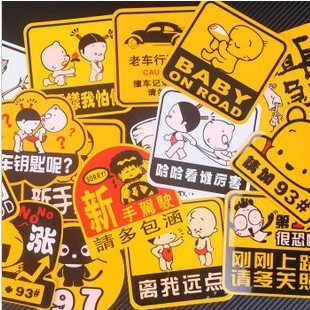 2013 vehicle stickers full-body car exterior decoration personalized fashion