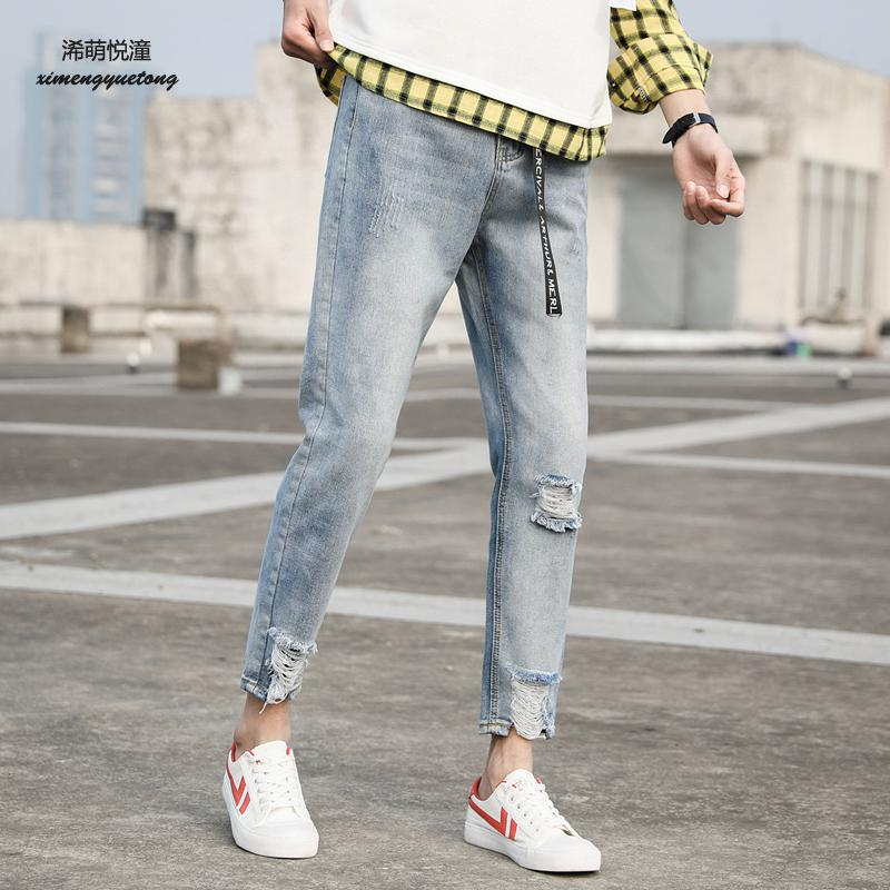 2018 summer new street hole Slim jeans men, young wild cotton fashion low-waisted feet nine points jeans men