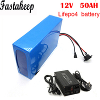 12 volt deep cycle lifepo4 battery 12v 50ah lithium ion battery for electric boat with 5A charger
