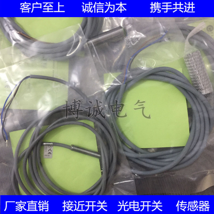 Spot Cylindrical Proximity Switch NI3-M08-OP6L NI3-M08-ON6L Warranty For One Yea