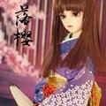 "BJD doll clothes factory ""falling cherry"" 1/3. female kimono bathrobe SD baby clothing"