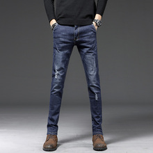 Jeans Mens Cotton Blend Slightly Elastic Washed Slim Large Size  Spring and Summer New Straight Long