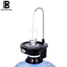 Auto Im Freien Intelligente Elektro Drahtlose Wasserpumpe Wasserhahn Barrel Eimer Flaschen Wasserpumpe Saug Gewindebohrer Drink
