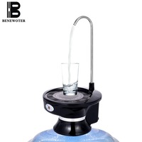 Car Outdoor Intelligent Electric Wireless Water Pump Faucet Barrel Bucket Bottled Water Pump Water Suction Machine Tap Drinkware