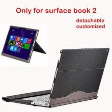 Съемный чехол для microsoft Surface Book2 13,5 Book 2 15 дюймов планшет ноутбук чехол-подставка клавиатура пленка для экрана ручка