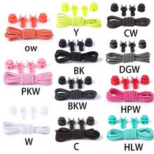 No Tie Lazy Shoe Laces Elastic Lock System Runners Athletes Shoe Strings Quick Elastic Shoe Laces 100CM Latex Shoe Strap(China)