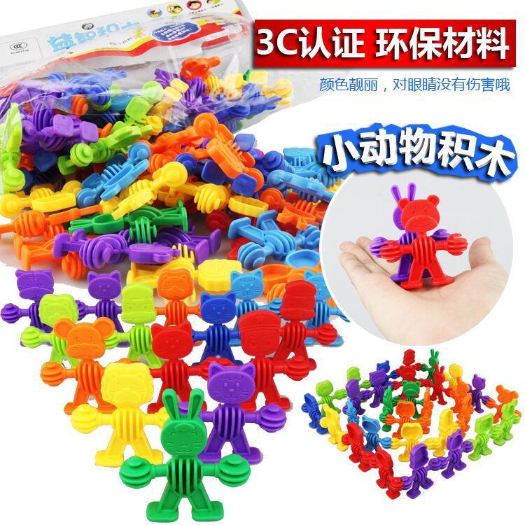 एक पैक में नए डिजाइन 3C प्रमाणित बच्चों के कार्टून खलनायक बैग पहेली खिलौना 72pcs