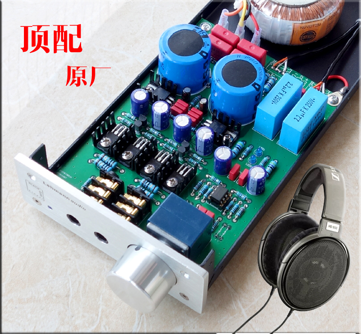 Breeze audio //weiliangTT650 Refer to Lehmann amp circuit amplifier  Headphone amplifier earphone amplifier