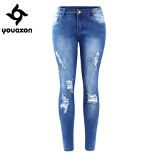 Women`s  Denim Skinny Distressed Jeans