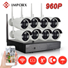 Plug And Play 8CH CCTV System Wireless 960P NVR 8PCS 1 3MP IR Outdoor P2P Wifi