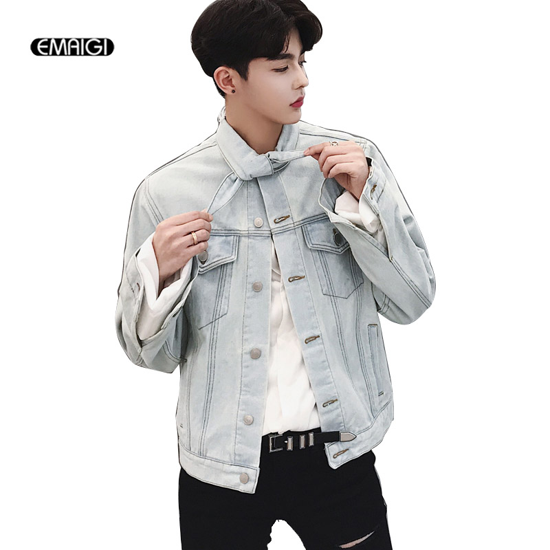 Men Washing Broken Bow Collar Denim Jacket High Street Fashion Casual Hip Hop Male Women Short Jeans Coat Outerwear