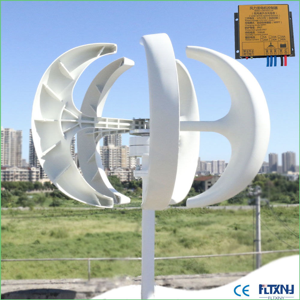 Wind Turbine Max 450W AC 12V 24V Combine With MPPT Controller Home For Home Hybrid Streetlight Use