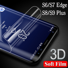 For samsung s6 edge case s9 plus s9plus s8 s8plus s7 edge s7edge phone cover coque funda galaxy s 6 7 8 9 9s 8s 7s 6s soft skin