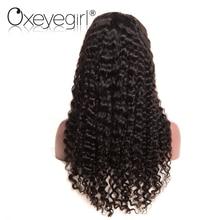 Oxeye девушка Синтетические волосы на кружеве Человеческие волосы Искусственные парики с ребенком волос глубокая волна бразильские волосы Искусственные парики для черный Для женщин натуральный черный никто Волосы Remy