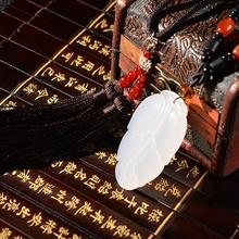 Car Ornament decoration Calcedony carnelian Pendant Certificate Auto Rearview Mirror Adornment Means Treasures fill the home