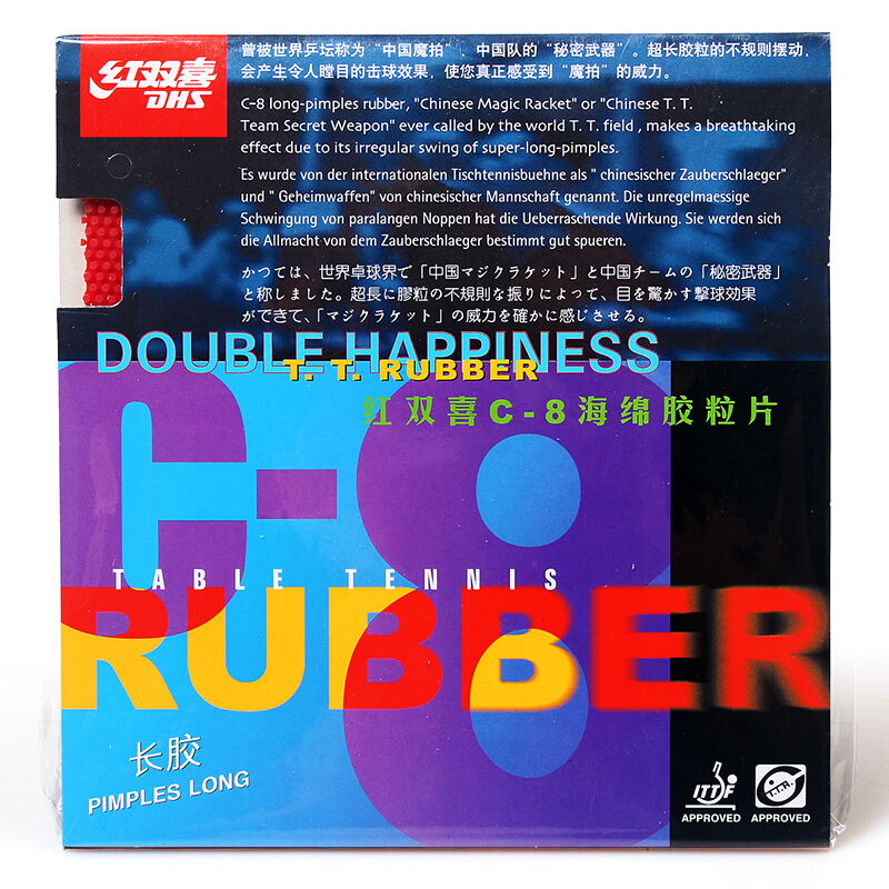DHS C8 Table Tennis Rubber Original Defensive+ Loop Pips-long Topsheet OX DHS Ping Pong Sponge