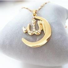 Allah Islam Crescent Moon Muslim Pendant Necklace For Women Men Gold Silver Color Arab Middle East Religion Jewelry