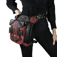 Мужские поясные сумки из искусственной кожи с черепом, Ретро стиль, мотоциклетная сумка на бедро, Мужская Панк сумка на пояс с заклепками, женские готические сумки-мессенджеры на плечо