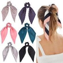 Мягкая атласная лента для волос резинка для волос для женщин аксессуары для волос резиновый держатель для волос конский хвост эластичная лента для волос повязка для волос головной убор