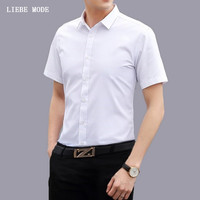 Korean Summer Slim Fit Dress Shirt Men Camisas Hombres Big Size 3XL 4XL 5XL Men S